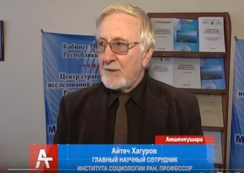 """Репортаж с Форума """"Стратегия социально-экономического развития Абхазии до 2025 г."""""""