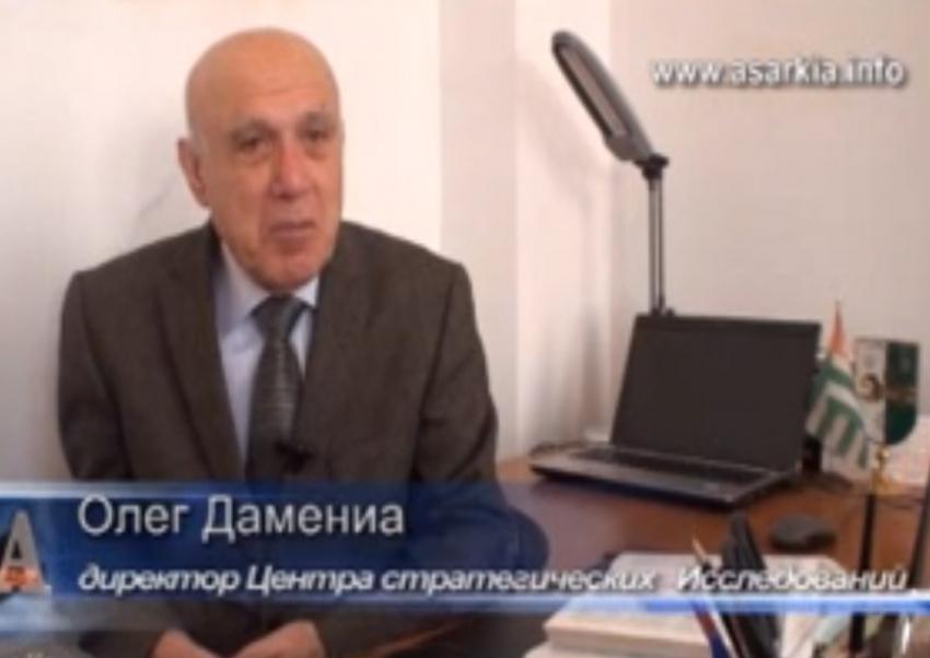 «ОБЩЕСТВО: 20 ЛЕТ СПУСТЯ» - Олег Дамениа